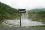 12-20090705_大湯沼.JPG