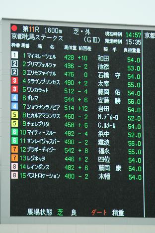 20100131_9999_38.JPG